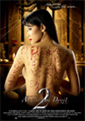 Art of the Devil 2 (Long Khong)