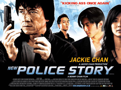 Jackie Chan's New Police Story