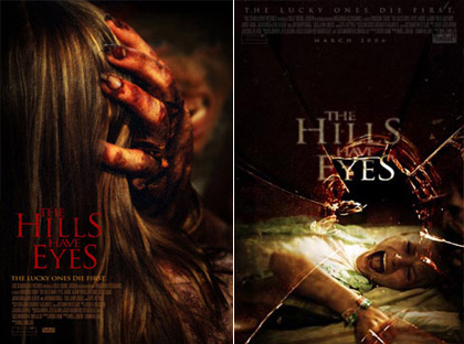 Rejected Hills Have Eyes posters