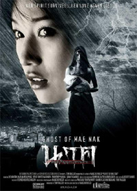 News on new Thai film <b>Ghost of Mae Nak</b>