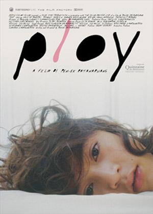 Ploy film poster