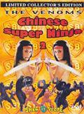 Chinese Super Ninja 2 (Nu ren zhe)